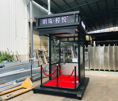 江西樟树乐和置业有限公司站台岗亭