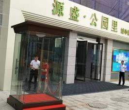 赣州源盛 玻璃站台雷竞技app手机版