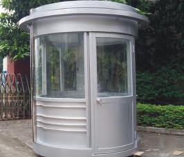 江西钢结构岗亭GT—G014