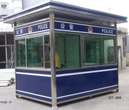 警务岗亭GT—J04