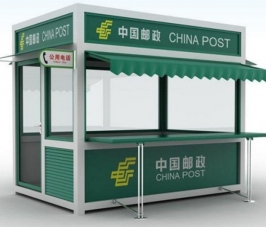 商业售货雷竞技app手机版GT—S02