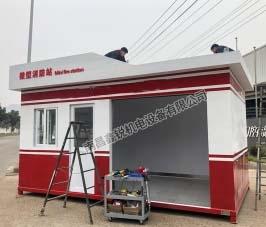 江西微型消防站