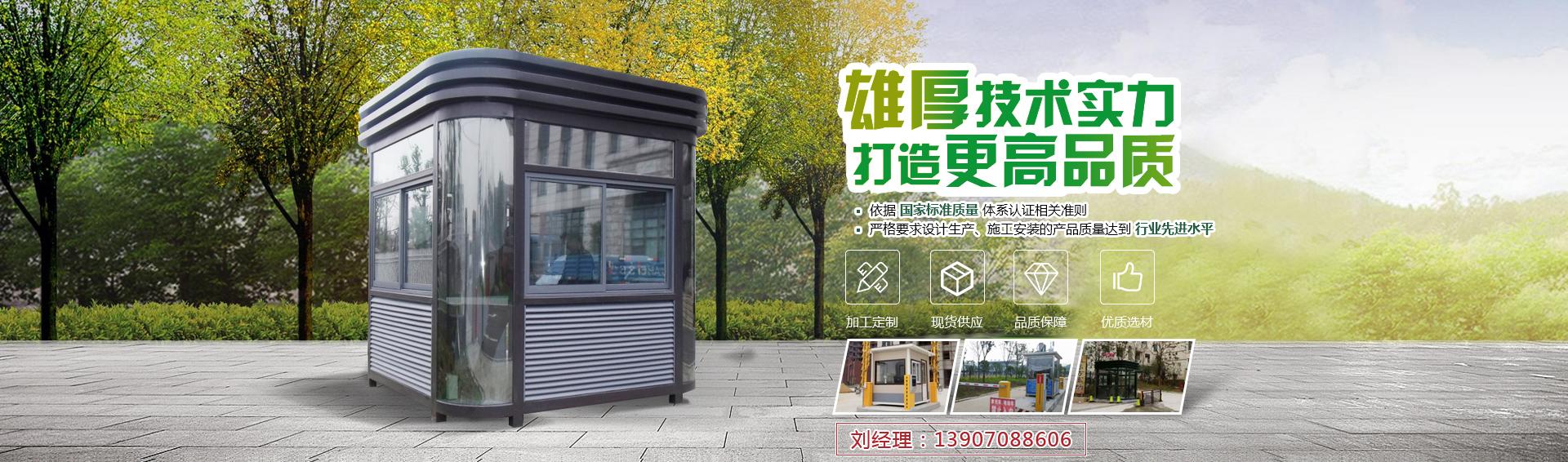 江西雷竞技app手机版