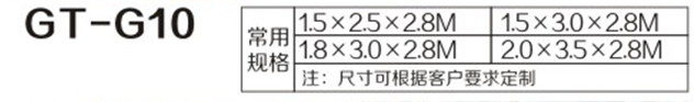 雷竞技app下载官方版雷竞技app手机版10.png