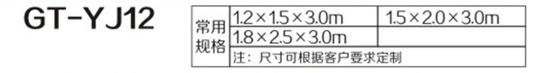 金属雕花板雷竞技app手机版12.png